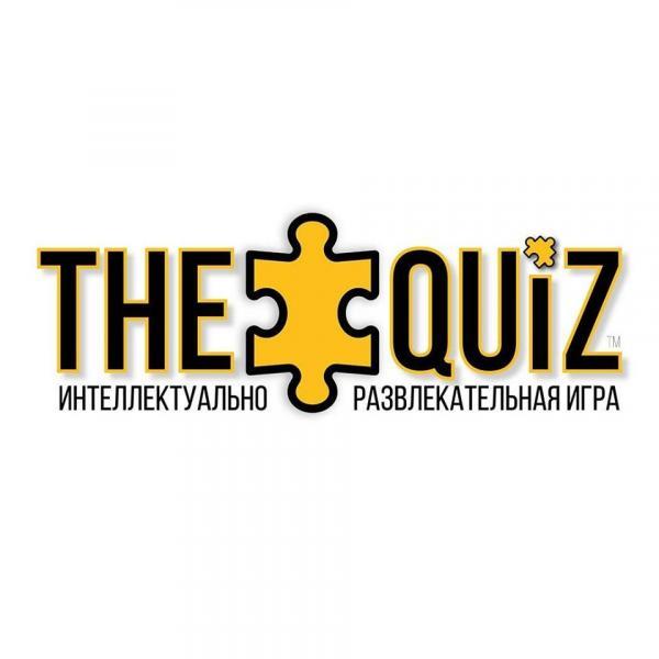 КвизThe Quiz
